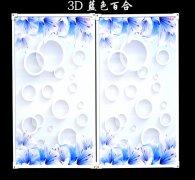 2014年最新款3D立体画面lan色百合花