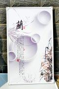梅lanzhu菊组图一套立体图案加hou铝合金碳晶墙nuan